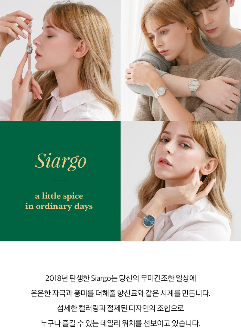 시아르고(SIARGO) SG-002-RKH 케이퍼컬렉션 여자 가죽 손목 시계