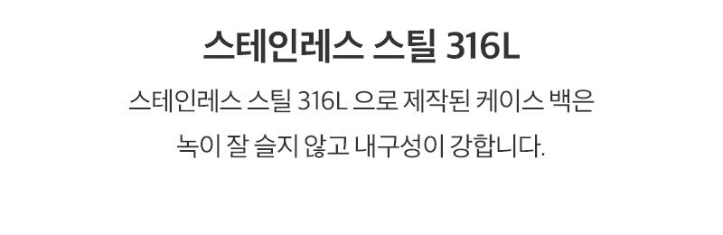 시아르고(SIARGO) SG-007L-SB 로즈마리컬렉션 여자 가죽 손목 시계