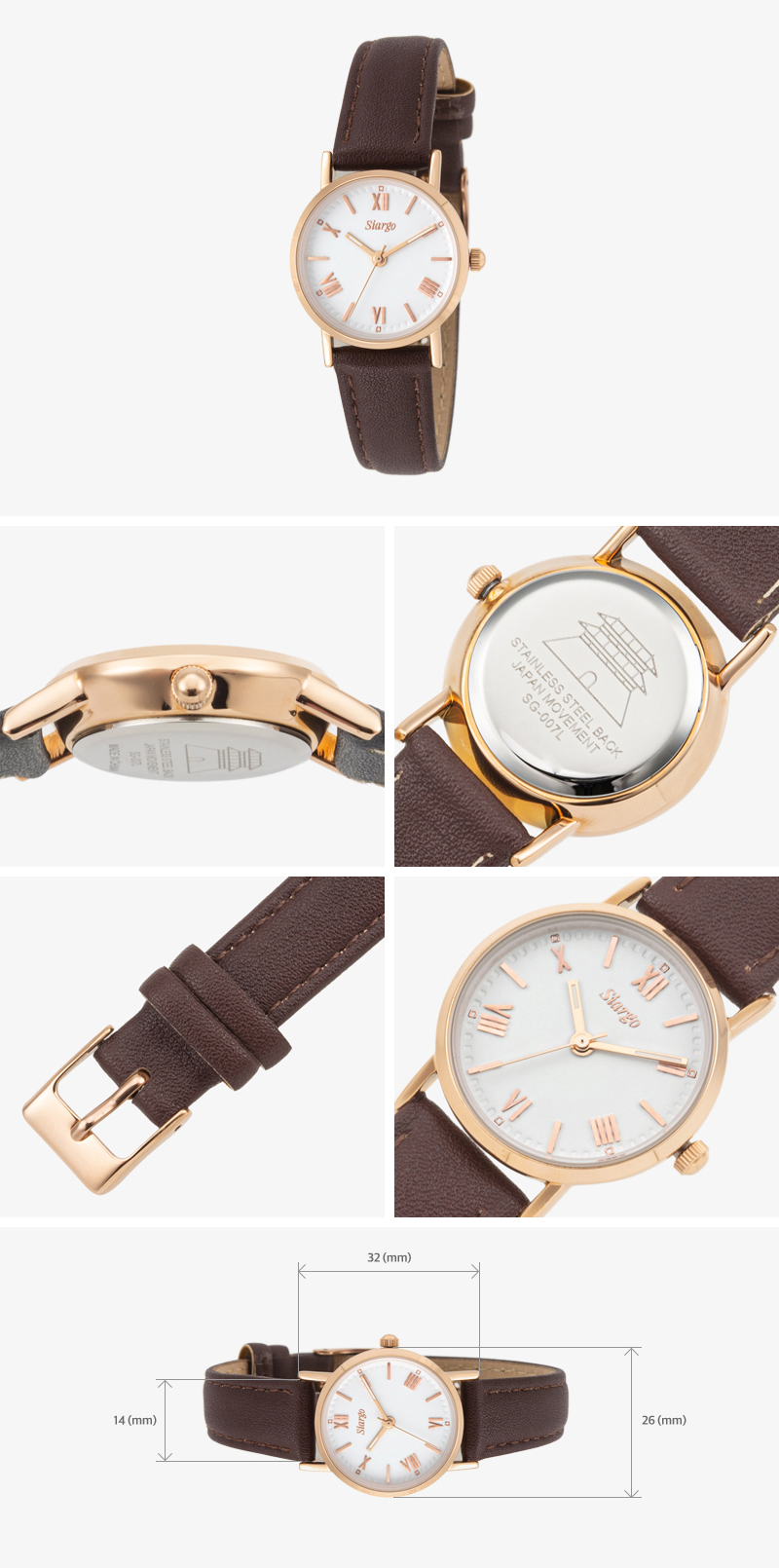시아르고(SIARGO) SG-007L-RBR 로즈마리컬렉션 여자 가죽 손목 시계